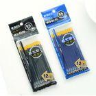 晨光文具 中性替芯MG6159 替芯12支袋装0.5 笔芯优惠装 AGR68004