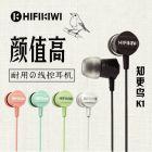 万博betmax客户端HIFIKIWI知更鸟K1入耳线控耳机苹果安卓通用ADG98802