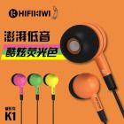 万博betmax客户端HIFIKIWI极乐鸟K1荧光色潮人重低音入耳耳机ADG98804