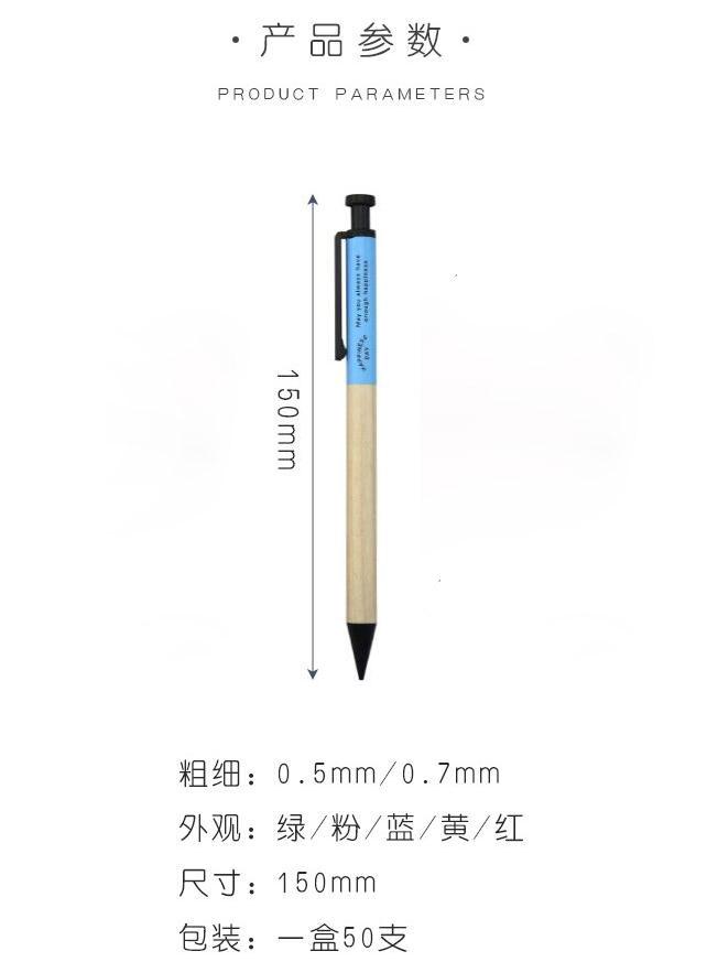 晨光活动铅笔AMPV1301黑0.5(图1)